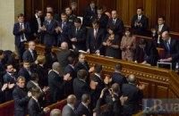 Внефракционные депутаты готовы блокировать трибуну Рады
