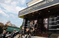 Окружний адмінсуд Києва витребував у міграційної служби документи про громадянство Супрун