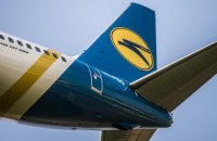 МАУ предлагает корпоративным клиентам часовые авиаэкскурсии над Киевом