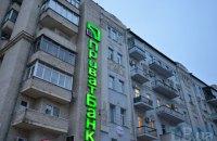 Фонд гарантирования вкладов передал Минфину 100% акций Приватбанка
