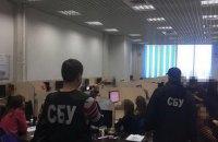 СБУ выявила в Николаеве и Херсоне колл-центры для клиентов из РФ и Крыма