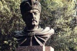 УНП собирает деньги на памятник Мазепе