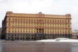 Медведев разрешил ФСБ предупреждать россиян
