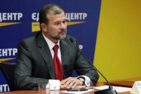 """Балога признался в финансировании закарпатского """"Правого сектора"""""""