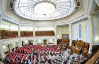 Раде предложили разрешить министрам быть депутатами