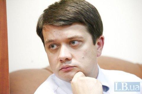 http://ukr.lb.ua/news/2019/07/12/432006_dmitro_razumkov_nash_elektorat_30.html