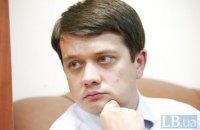 """Дмитро Разумков: """"Наш електорат - 30% плюс, отримані в першому турі"""""""