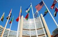 В ООН закінчуються гроші