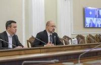 """Шмигаль заявив про плани """"перезапустити економіку"""" в травні"""