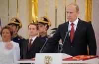 Більш ніж половина телеглядачів спостерігала інавгурацію Путіна
