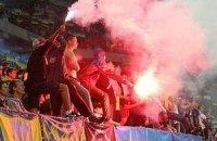 ГПУ установила зачинщиков беспорядков на матче Украина - Сан-Марино