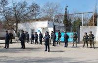 В Севастополе взяли штурмом штаб ВМС Украины