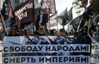 Путінська «імперія зла» сама себе знищить