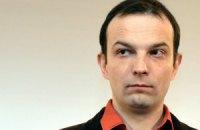 Депутати запропонують ввести штрафи за саботаж закону про люстрацію
