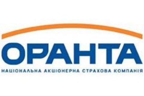 Интерпол объявил врозыск экс-руководство Оранты