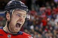 """Хоккеист сборной России и """"Вашингтон Кэпиталз"""" дисквалифицирован на четыре года за кокаин"""