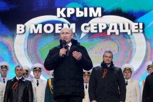 В МИДе предложили обменять санкции на Крым с доплатой