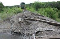 Терористи підірвали залізничні колії біля Попасної