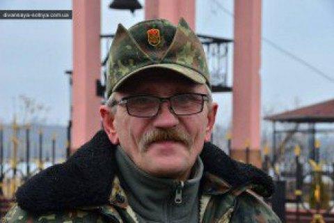 Полиция задержала замкомбата батальона ОУН