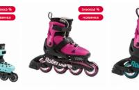 Без захмарних витрат купити ролики для дівчинки реально - звертайтесь до магазину Roliki Extrim