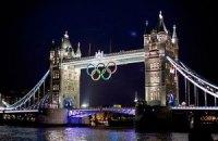 Суто британська Олімпіада