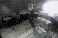 Боєць Яроша став першим загиблим на Донбасі з початку перемир'я