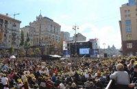 Протестанти створюють об'єднання задля утвердження християнських цінностей в Україні