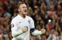 Збірні Англії та США влаштували почесний коридор для Руні перед його останнім матчем за Англію