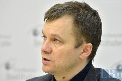 Милованова избрали главой комиссии по отбору кандидатов на должность директора Бюро экономической безопасности