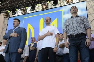 Оппозиция завтра отправится поднимать Хмельницкий