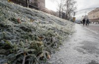 ДСНС попередила про заморозки в Україні