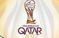 Катар витратив близько $ 200 млрд на підготовку до проведення Чемпіонату світу, - посол