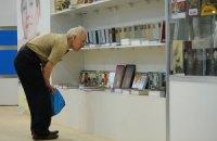 У Москві фактично закривають бібліотеку української літератури