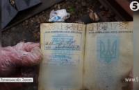 """В """"серой зоне"""" найдены останки пропавшего год назад пенсионера"""