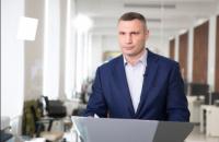 """Кличко звернувся до правоохоронців через скандал довкола забудовника """"Аркада-будівництво"""""""