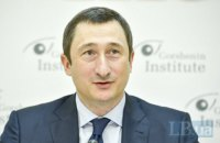 Мінрегіон пояснив необхідність нового закону про генсхему України