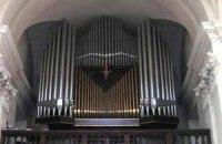 Харьковская филармония получила долгожданный орган