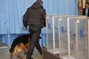 МВД перейдет на усиленный режим работы за 10 дней до выборов