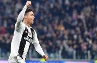 УЄФА порушила справу стосовно Роналду за непристойний жест