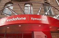 У Vodafone возникли проблемы с голосовой связью