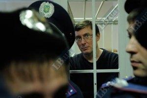 Европейский суд завершил публичные слушания по делу Луценко