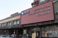 Днепровский металлургический комбинат остановил производство
