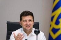 """Зеленський запевнив, що в Україні """"досить газу для споживачів за дуже нормальними цінами"""""""