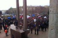 """Донецький облрада відмовилась визнавати """"губернатора-самозванця"""""""