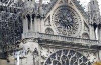 Французькі мільярдери Піно і Арно виділили 300 млн євро на відновлення Нотр-Дам де Парі (оновлено)