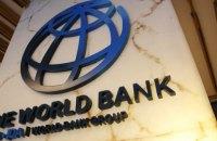 Мінрегіон та Світовий банк погодили потенційні напрями залучення кредитних коштів