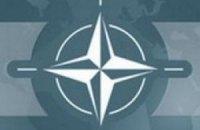 Отказ от НАТО