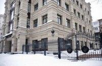 Экс-прокурор Киева владеет недвижимостью в центре Киева стоимостью $13 млн , - источник