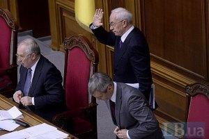 """У Держдумі відставку Азарова назвали """"мужнім вчинком"""""""