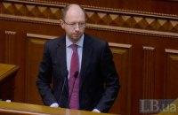 Яценюк вимагає повернути російські війська у місця їх дислокації